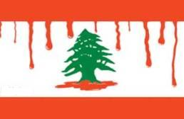 Lebanon: Democracy, Rule of Law & Hypocrisy