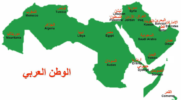 Arab Nations Are Awakening Afif's: Arab Nations Map At Infoasik.co
