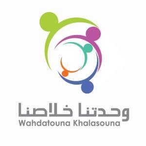 wahdatouna-khalasouna-logo-square